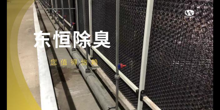 南山区猪舍除臭设备厂「深圳市东恒科技供应」