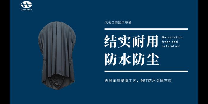二手空氣過濾網生產線 深圳市東恒科技供應