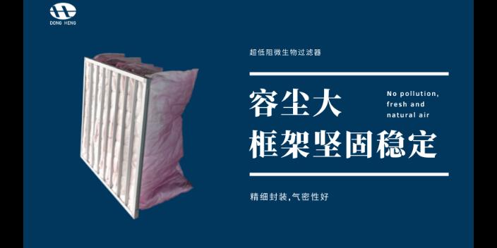 猪舍空气过滤器液槽密封胶 深圳市东恒科技供应