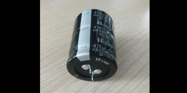 家電控制板鋁電解電容分類 H-cap「蘇州海之源電子供應」