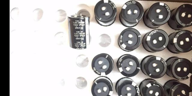 嘉兴新型铝电解电容 {**送样} 苏州海之源电子供应