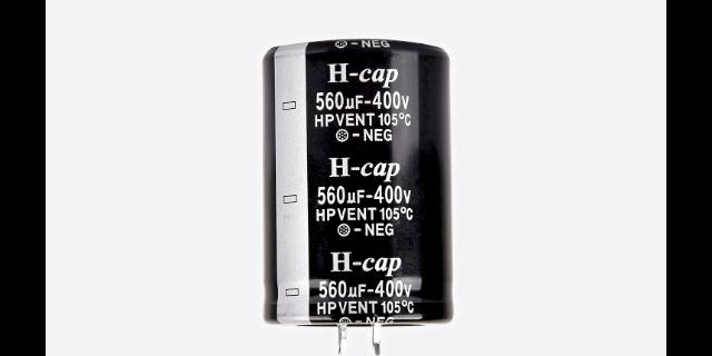 山东牛角电容批发价格 H-cap 苏州海之源电子供应