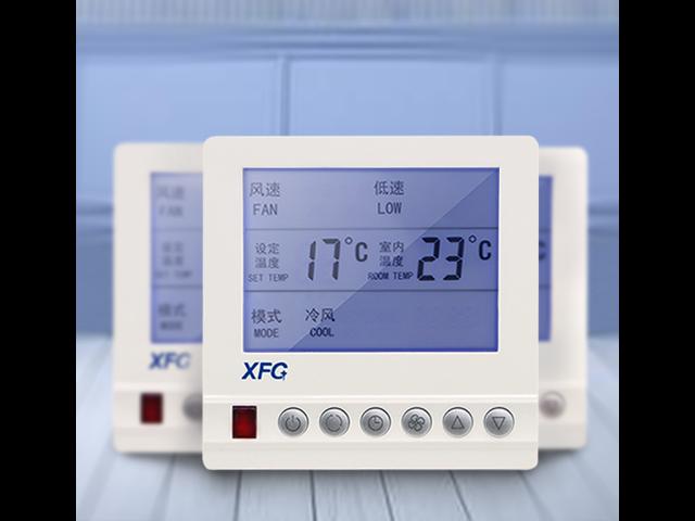 广州温控器哪个品牌好 欢迎来电「深圳市新贵峰科技供应」