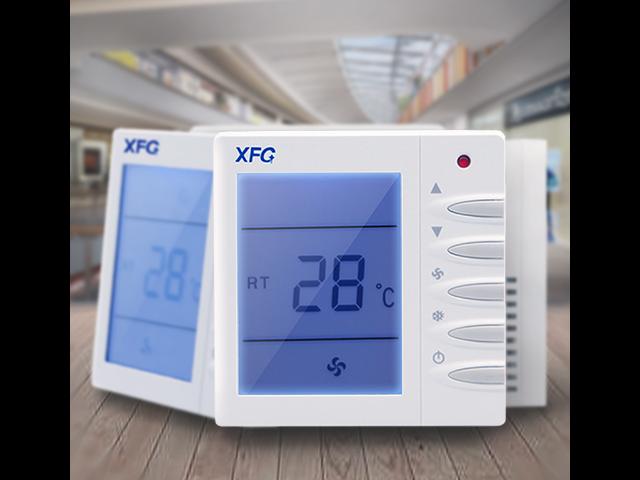 營口中央空調液晶溫控器價格