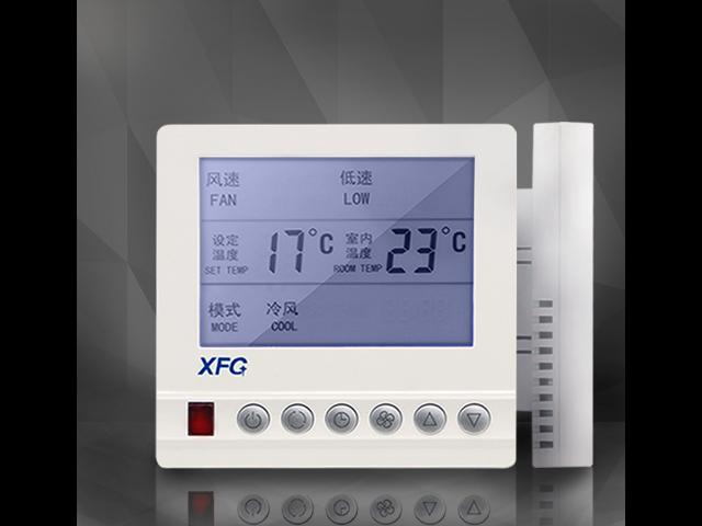 杭州空調室內溫控器,中央空調溫控器