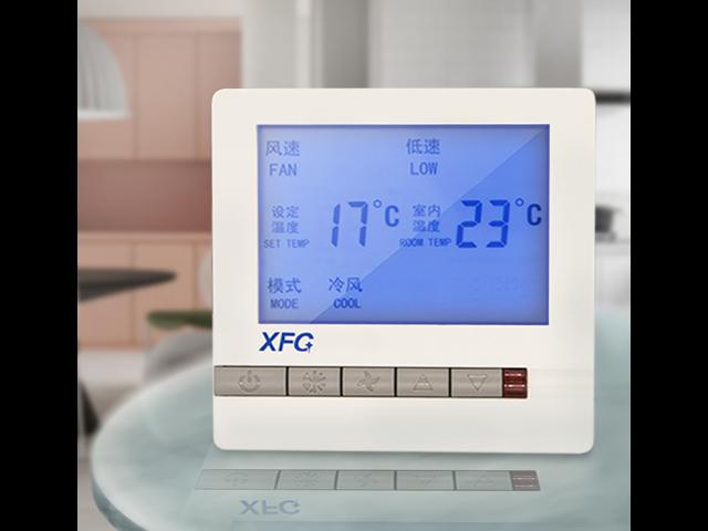 長春地暖中央空調溫控器