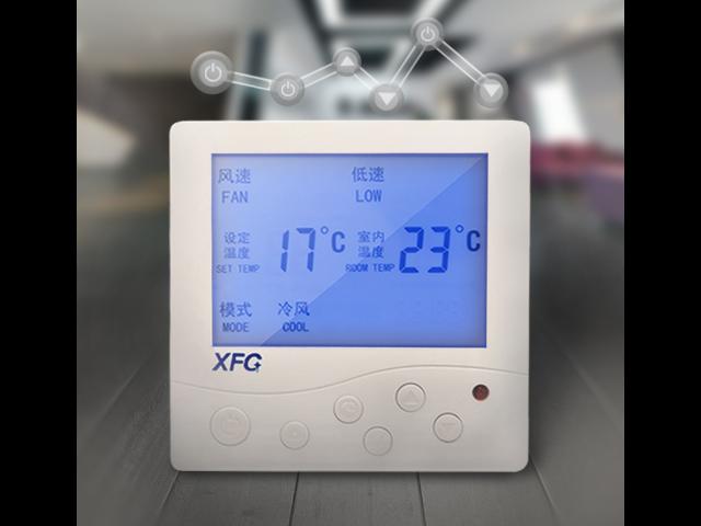 無線空調溫控器制作費用