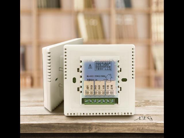 鸡西空调的温控器 有口皆碑「深圳市新贵峰科技供应」