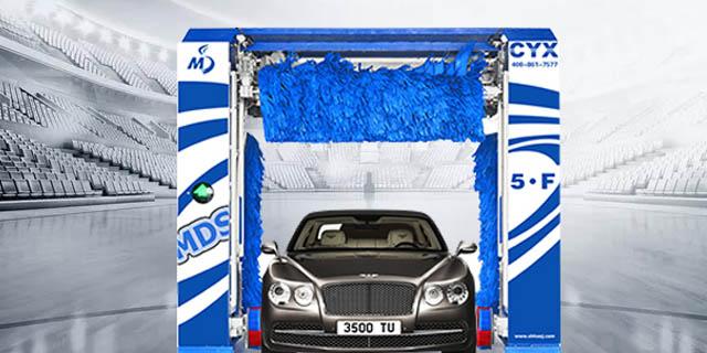 一套全自动洗车设备价格 太仓麦迪斯供应