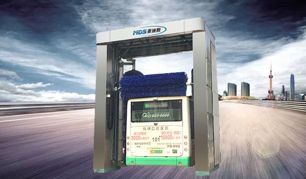 新疆全自动洗车设备排名 太仓麦迪斯供应