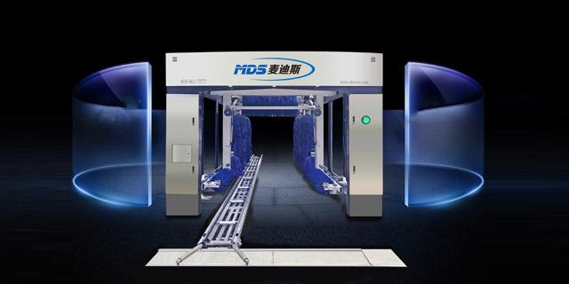 河北智能隧道式洗车机 太仓麦迪斯供应