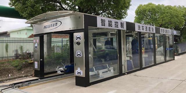 四川隧道式洗车机排行 太仓麦迪斯供应