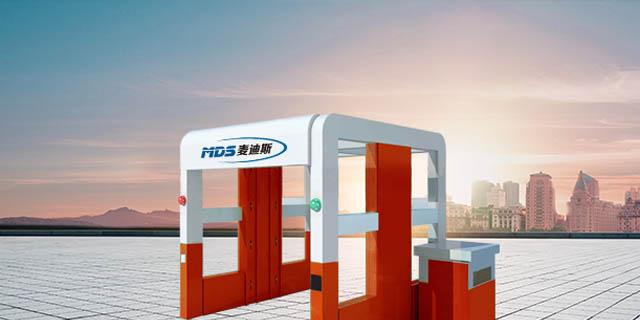 官方智能洗车设备尺寸 太仓麦迪斯供应