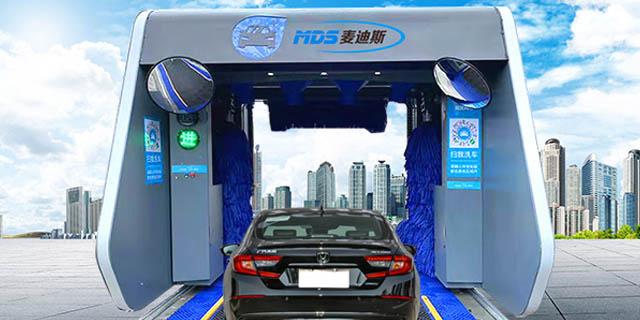 安徽大型智能洗车设备品牌 太仓麦迪斯供应