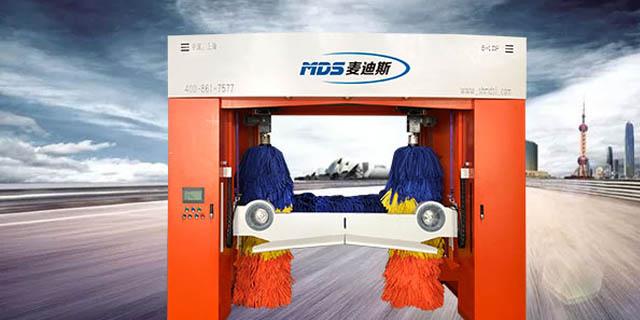 重庆智能洗车设备视频 太仓麦迪斯供应