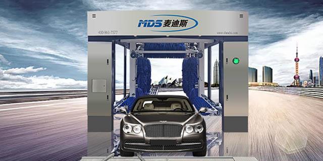 河南汽车智能洗车设备视频 太仓麦迪斯供应