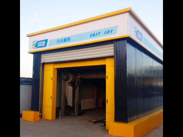 四川大型智能洗车设备价格 太仓麦迪斯供应
