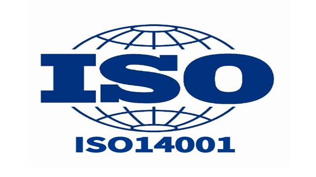 廣東農業ISO認證招標 歡迎咨詢「方之舟企業管理咨詢供應」
