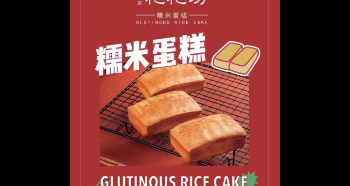 进贤外酥里嫩的糯米蛋糕,糯米蛋糕