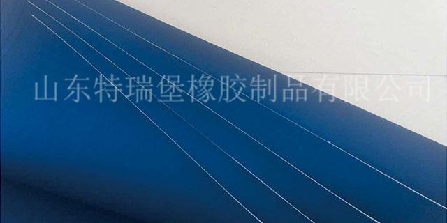 聊城胶印橡皮布尺寸「山东特瑞堡橡胶制品供应」