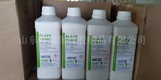 济宁CTP洁版液厂家供应,洁版液