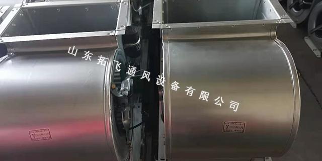 安徽低噪音排烟风机什么牌子好 拓飞风机供应
