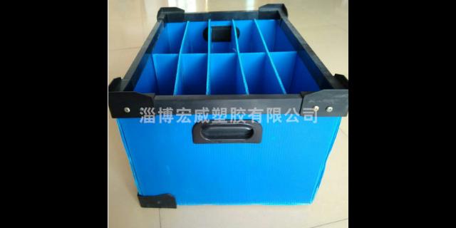 寧夏防潮中空板生產廠商 淄博宏威塑膠供應