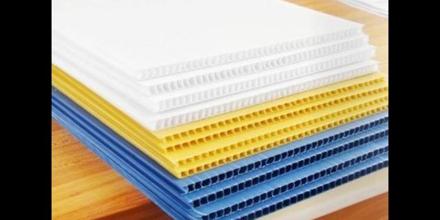 陜西黃色中空板包裝箱 淄博宏威塑膠供應