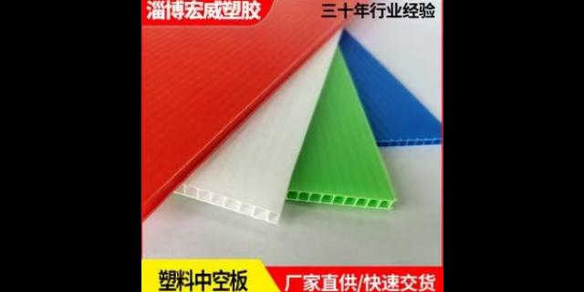 安徽黃色中空板周轉箱 淄博宏威塑膠供應