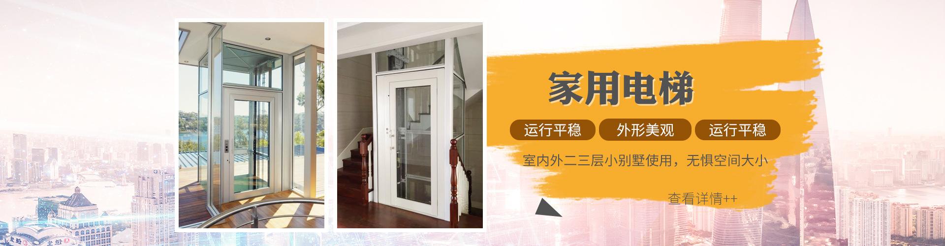云南昱別墅電梯有限公司公司介紹
