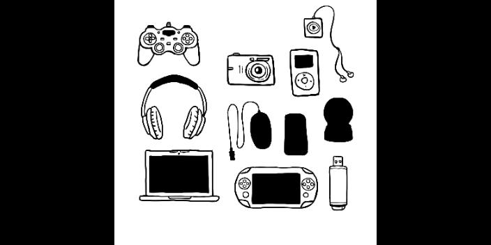 闵行区购买电子产品联系方式「微至供」