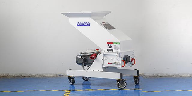 安徽新款塑料粉碎機 來電咨詢 煒利科技供應