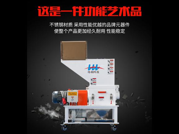 湖南塑料粉碎机供应 塑料粉碎机 炜利科技供应