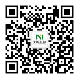 無錫寧樂新能源科技有限公司