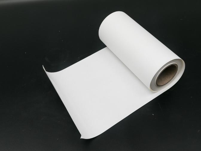 南京衛生巾用離型紙定制 服務為先「無錫市恒凱復合材料供應」
