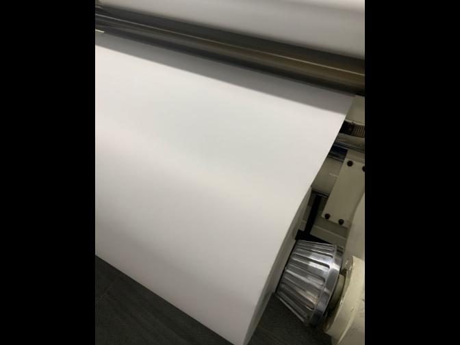 宿迁双塑双硅离型纸哪家便宜 值得信赖「无锡市恒凯复合材料供应」