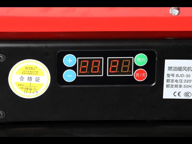 上海微型电动车燃气热风炉配件 推荐咨询 温州宝捷电器供应