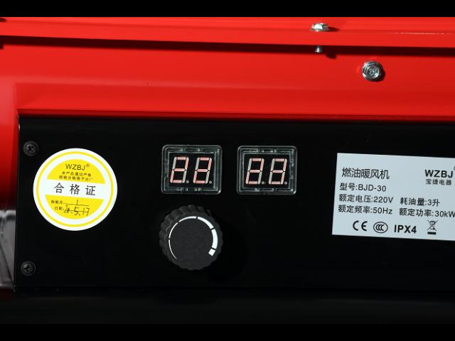 热风炉生产 推荐咨询 温州宝捷电器供应