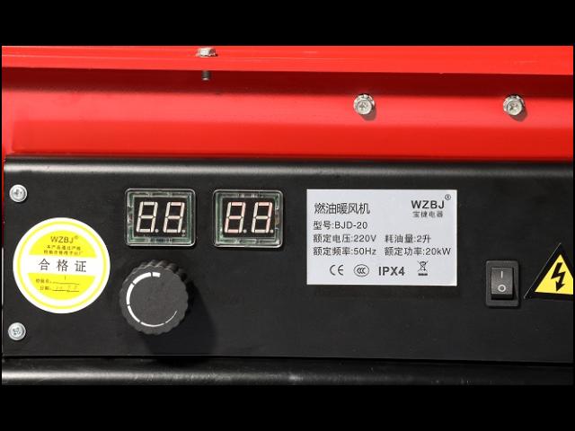 天津家用电加热器安装 诚信服务 温州宝捷电器供应