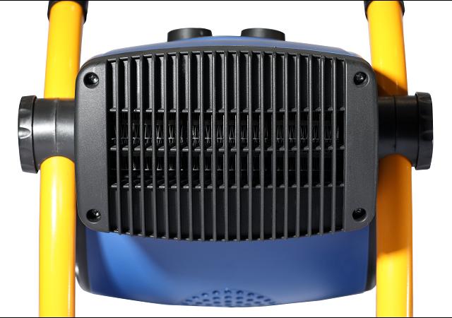 绍兴燃油暖风机生产厂家 欢迎咨询 温州宝捷电器供应