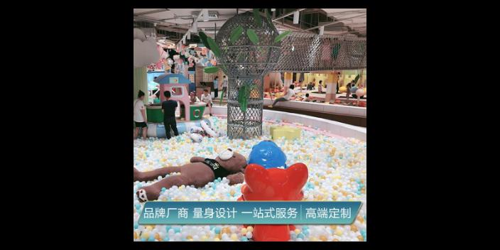 幼兒園淘氣堡主題樂園「溫州飛瑞游樂設備供應」
