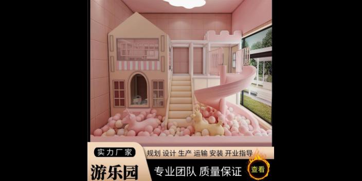 北京室內淘氣堡主題樂園「溫州飛瑞游樂設備供應」
