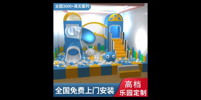 黑龙江智力淘气堡供应商,淘气堡