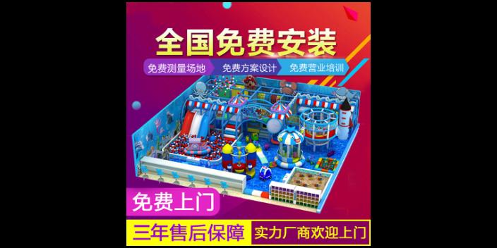 黑龙江塑胶淘气堡主题乐园