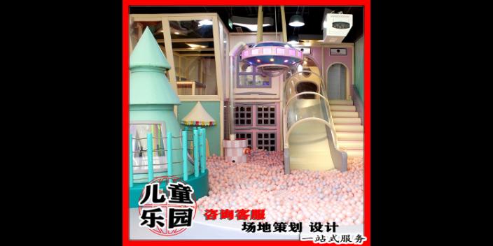 江苏智力淘气堡儿童乐园