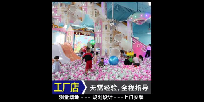 北京淘气堡设施