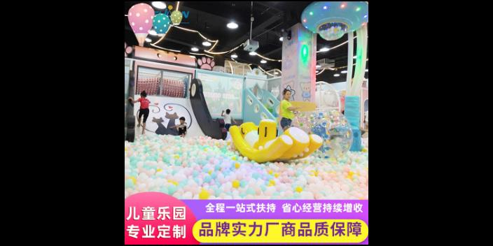 四川自制淘气堡供应商「温州飞瑞游乐设备供应」