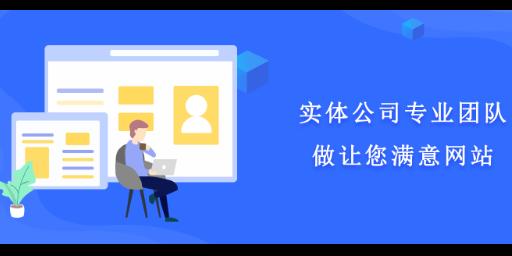 宁波软件定制团队,软件