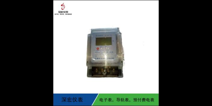 北京电子表图片