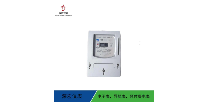 厦门单三相电子表 来电咨询「上海深宏仪表供应」